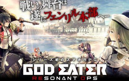 God Eater: Resonant Ops é anunciado para smartphones