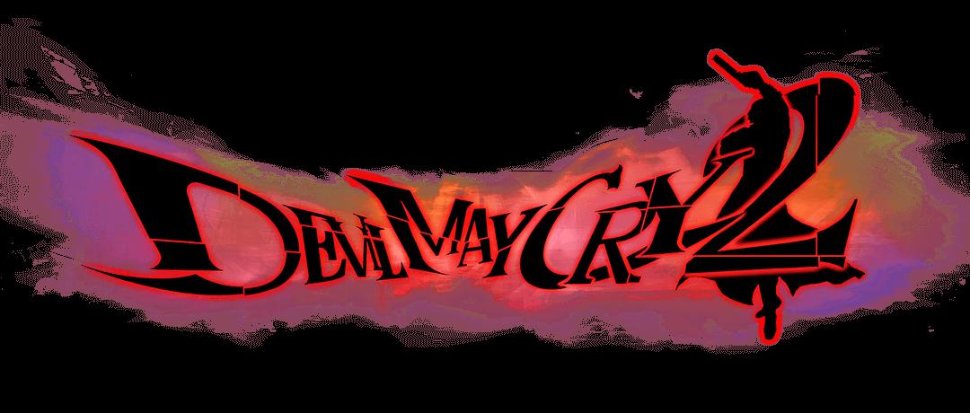logo_dmc2