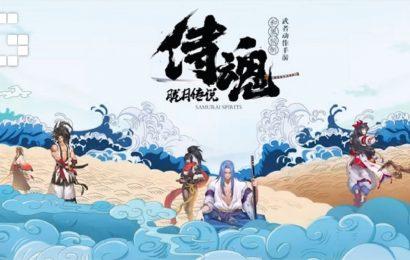 Samurai Shodown Spirits: Tencent revela mais um game da franquia! Confira Gameplay!