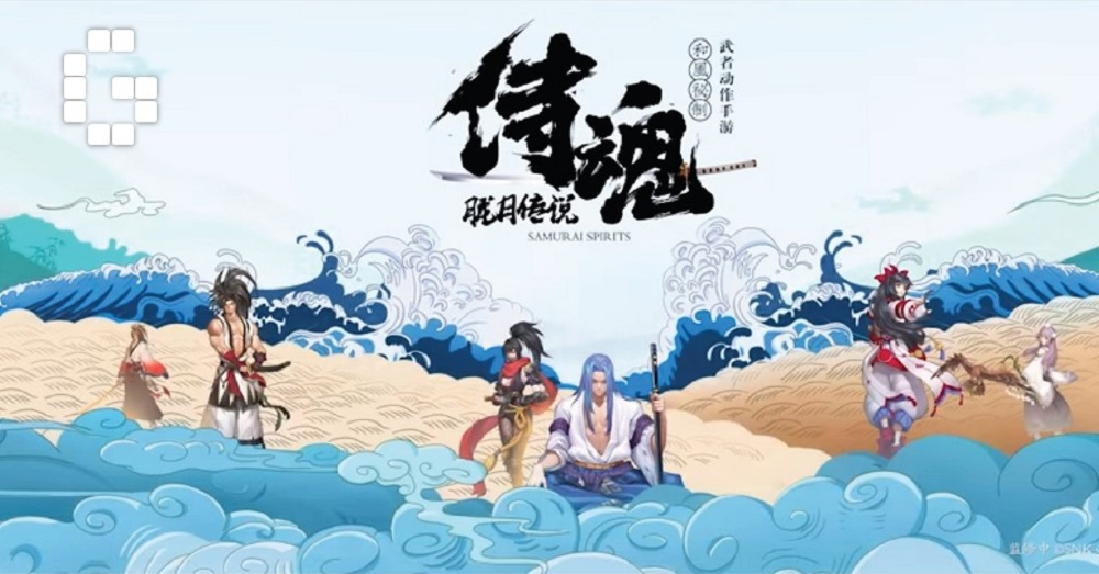 Foto de Samurai Shodown Spirits: Tencent revela mais um game da franquia! Confira Gameplay!