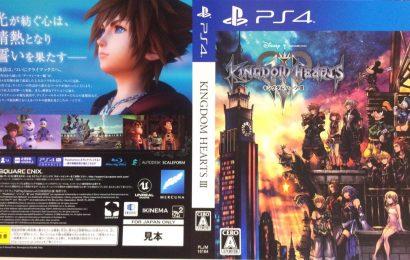 Capa japonesa de Kingdom Hearts 3 revelou o tamanho do jogo em seu HD