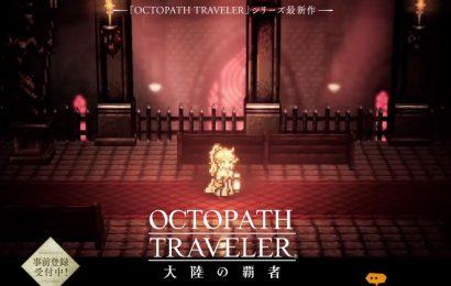 Octopath Traveler: Champions of the Continent demo será liberada em breve!