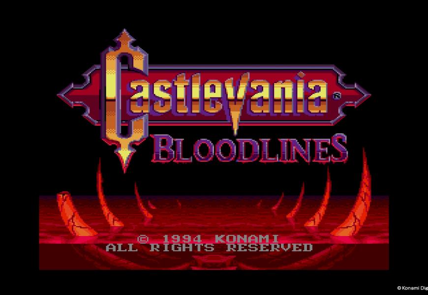Konami anunciou conteúdo, preço e data de lançamento da Castlevania Anniversary Collection