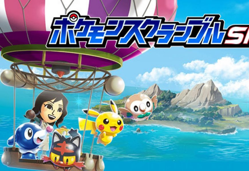 Pokémon Rumble Rush virá para iOS e Android