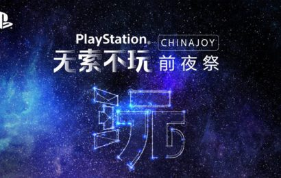 Playstation confirma conferência durante a ChinaJoy 2019 – Confira os jogos presentes