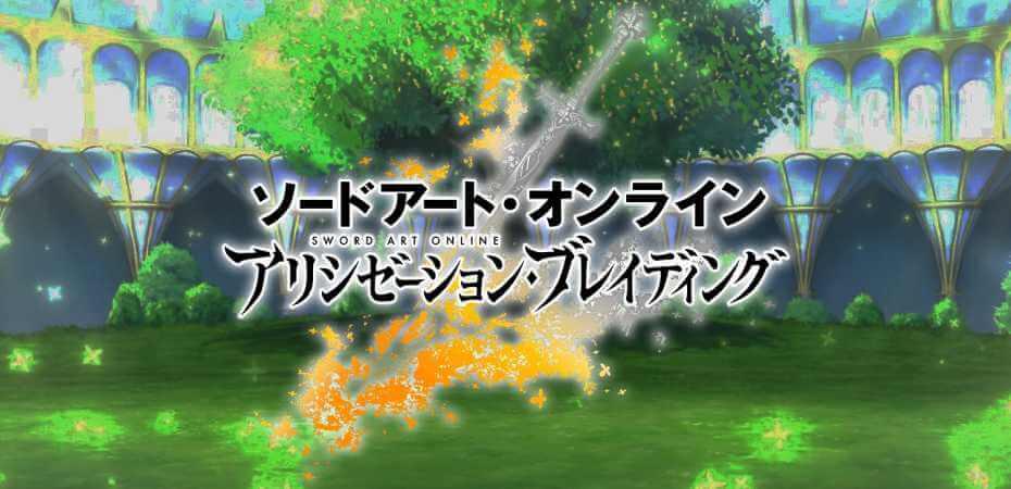 Foto de Sword Art Online: Alicization Braiding – novo game a caminho dos smartphones