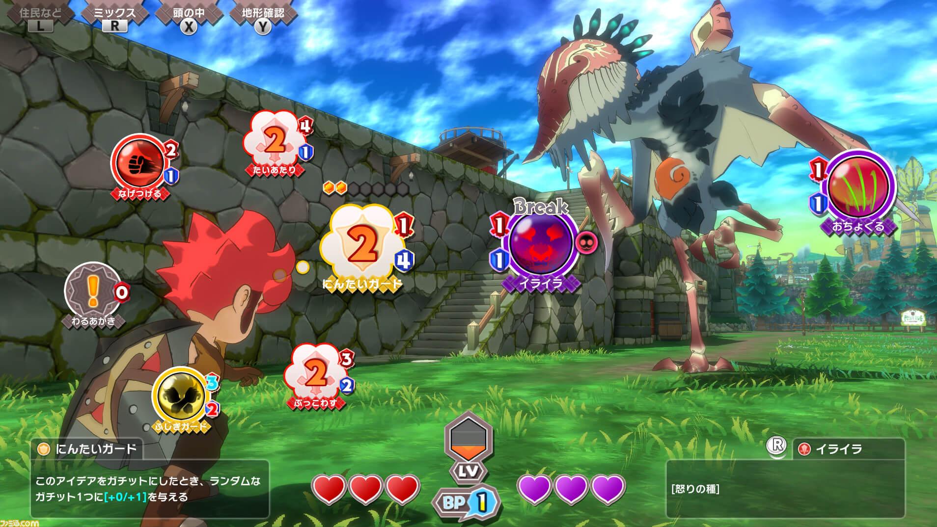 Foto de Nintendo anunciou novo jogo Little Town Hero