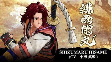 Foto de Samurai Shodown: Shizumaru via DLC gratuíta em Setembro