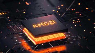 Foto de AMD já começou a produção dos chips da nova geração