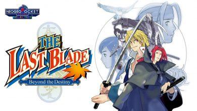 Foto de The Last Blade: Beyond the Destiny chega ao Nintendo Switch