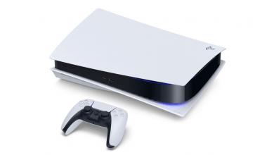 Foto de PlayStation 5 não terá lançamento físico!