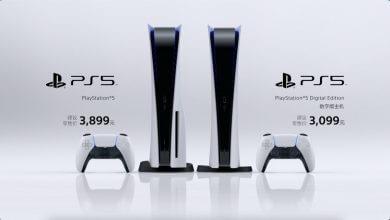 Foto de Playstation 5 será lançado na China dia 15 de maio
