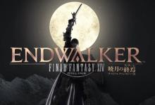 Foto de Guia Final Fantasy XIV Endwalker – O que fazer antes da nova expansão