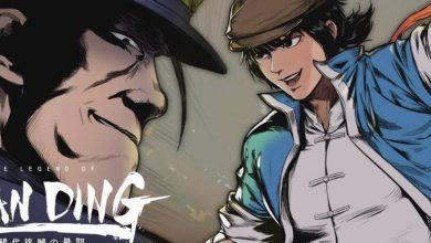 Foto de The Legend of Tianding tem lançamento anunciado